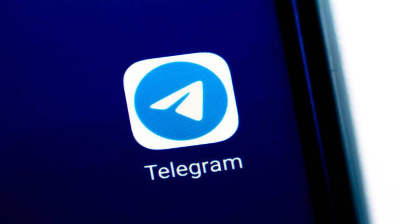telegram beta 7.5