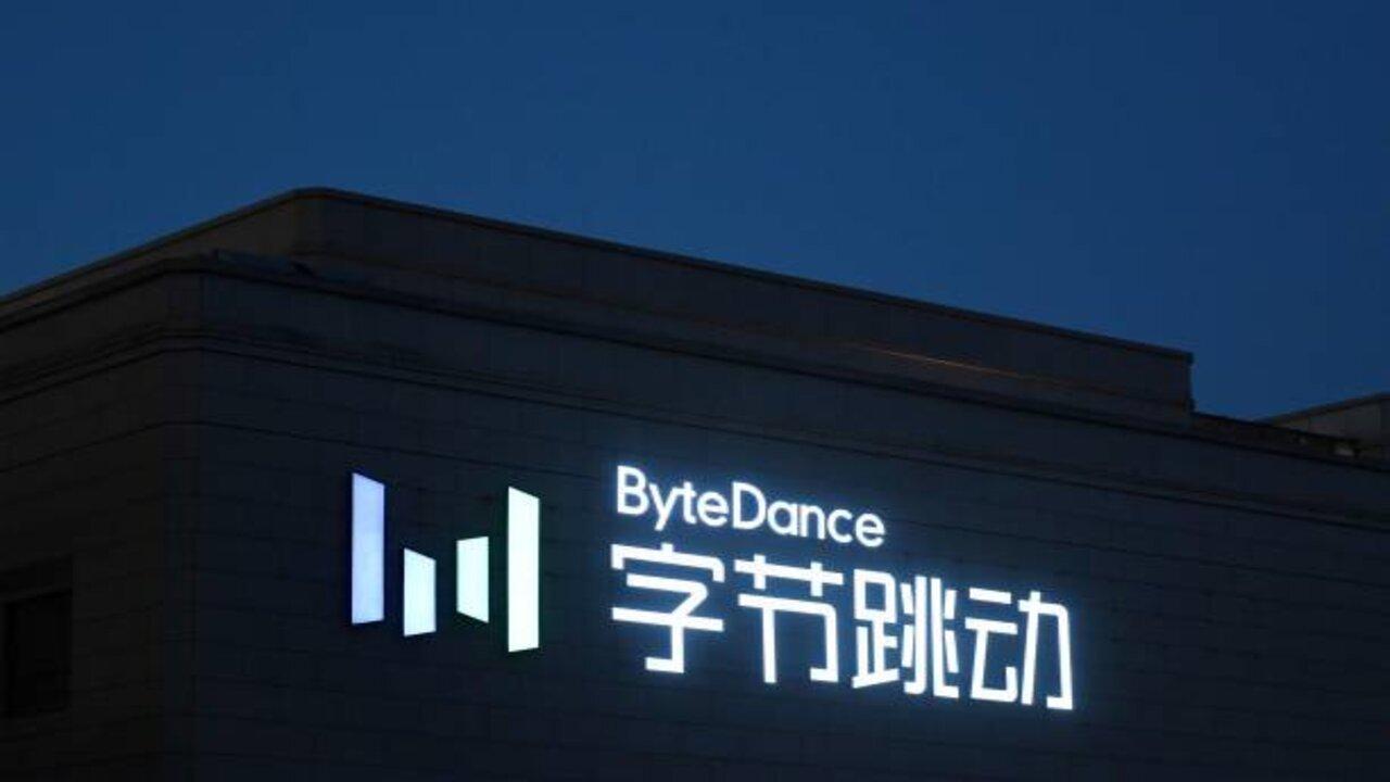 bytedance tiktok chip