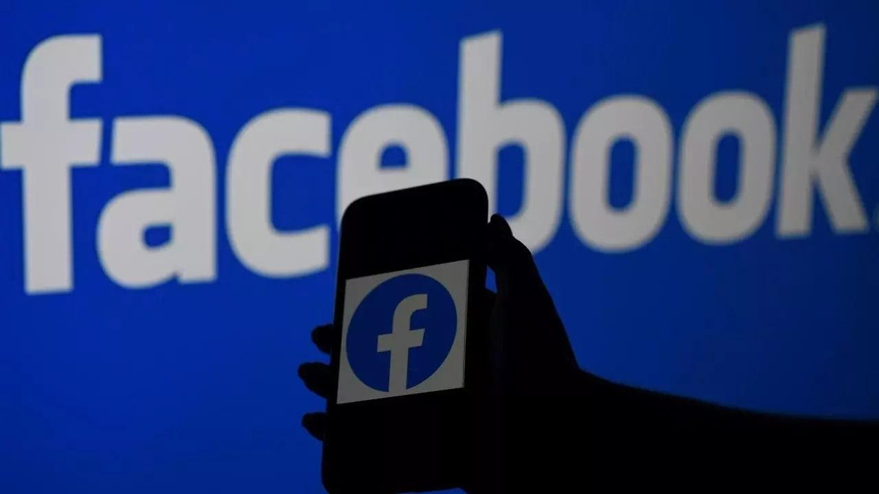 facebook hotline