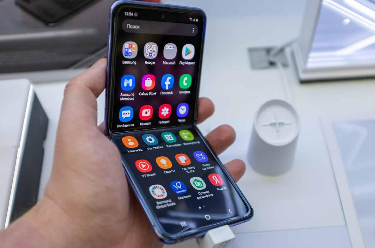 """Samsung Galaxy Z Flip 2, il """"papà"""" del 3 - MeteoWeek.com"""