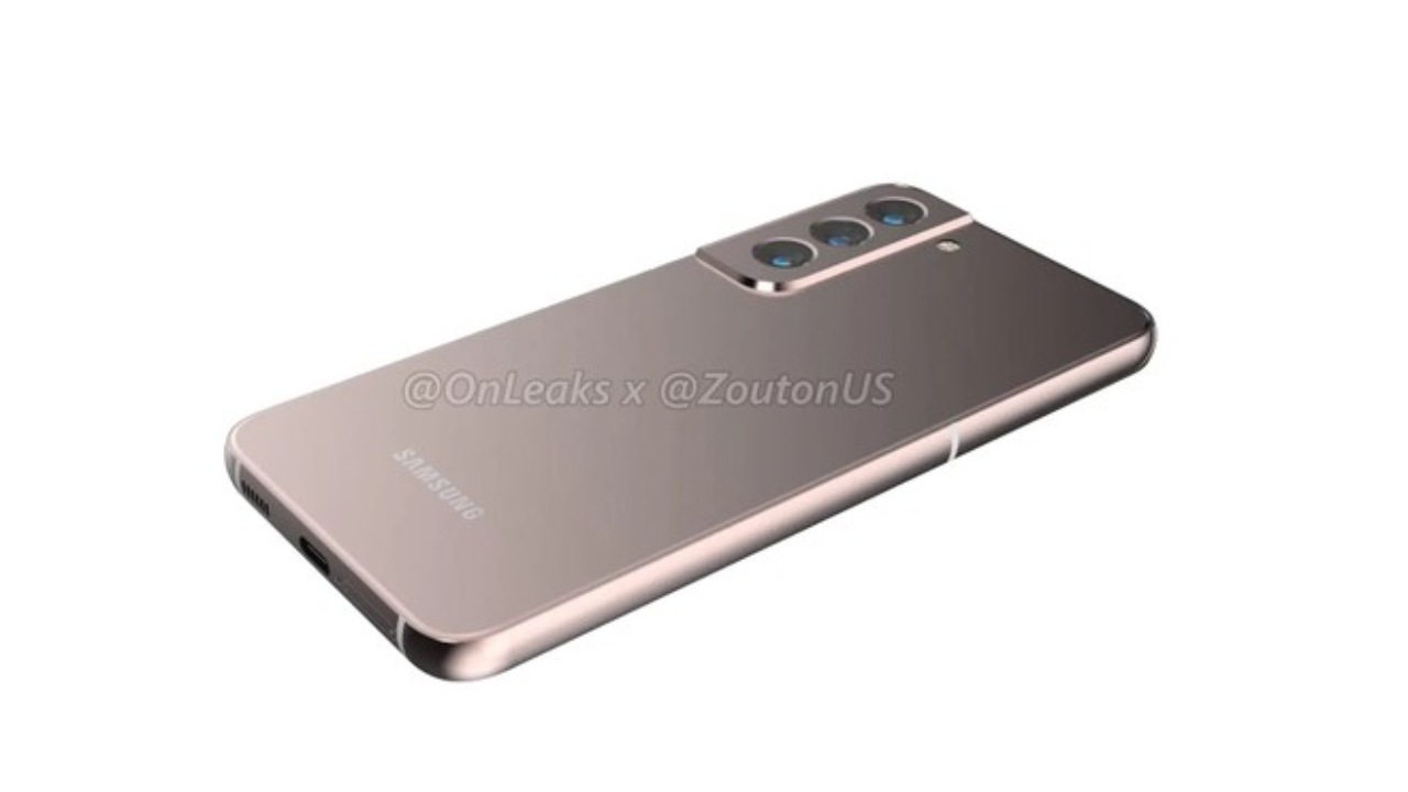 Samsung stupisce con le implementazioni di Galaxy S22 Ultra